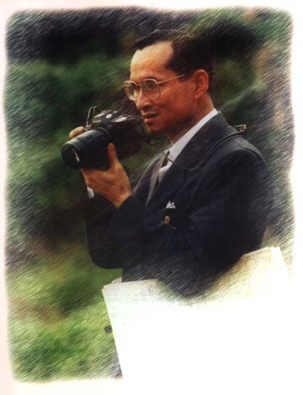 Image: His Majesty King Bhumibol Adulyadej the Great (pronounced Phumiphon Adunyadet), King Rama IX of Thailand