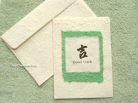 Wholesale English & Chinese Greetings, Handmade Saa Paper Greeting Cards