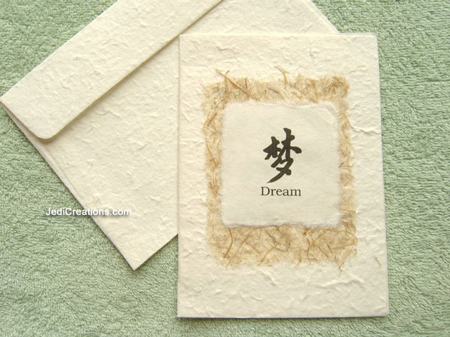 Chinese character and english greeting cards manufacturer saa paper greeting card with chinese character wishing good dream m4hsunfo